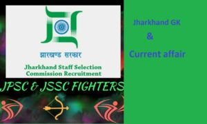 Jharkhand current affair revenue clerk SI Mains